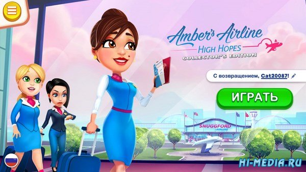 Ambers Airline: High Hopes Collectors Edition (2018) RUS