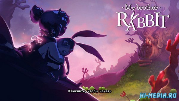 My Brother Rabbit (2018) RUS