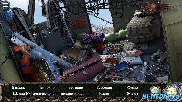 Adera (2012) RUS
