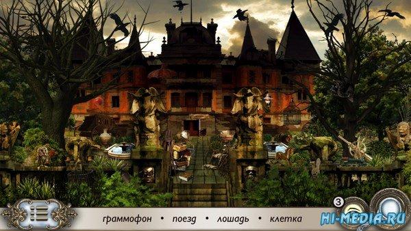 Beauty and the Beast: Hidden Object Fairy Tale (2018) RUS