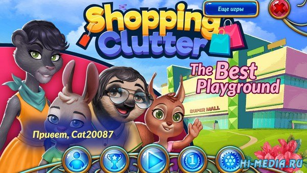 Shopping Clutter: The Best Playground (2018) RUS
