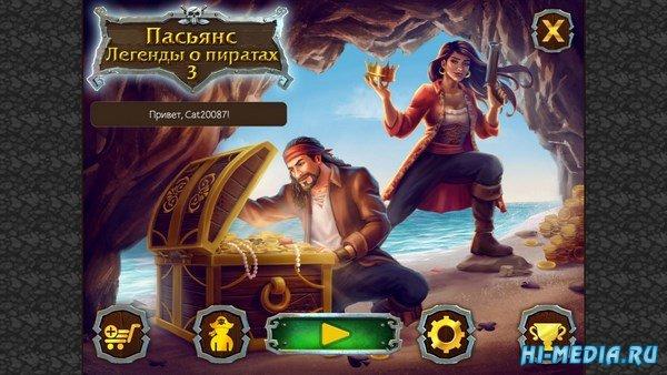 Пасьянс: Легенды о пиратах 3 (2018) RUS