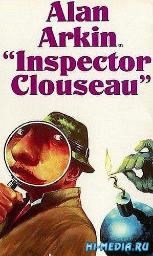 Инспектор Клузо / Inspector Clouseau (1968) DVDRip