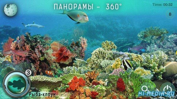 Hidden Animals: Photo Hunt (2018) RUS