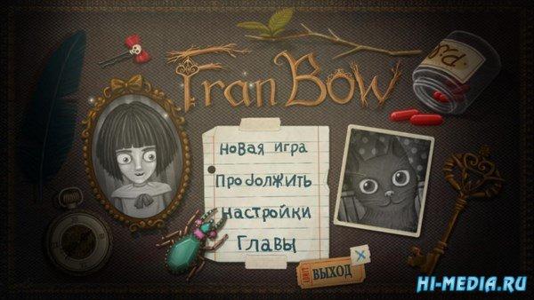 Fran Bow (2015) RUS