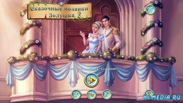 Сказочные мозаики: Золушка 2 (2018) RUS