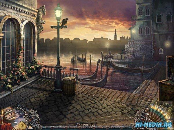 Тайный Орден: Секреты Венеции Коллекционное издание (2011) RUS