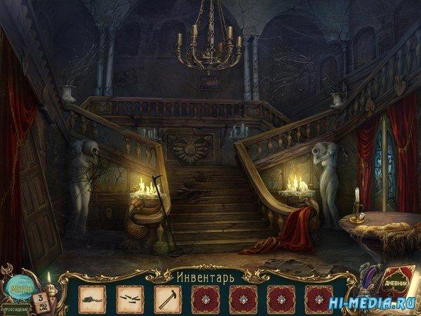 Легенды о призраках: Пиковая дама Коллекционное издание (2010) RUS