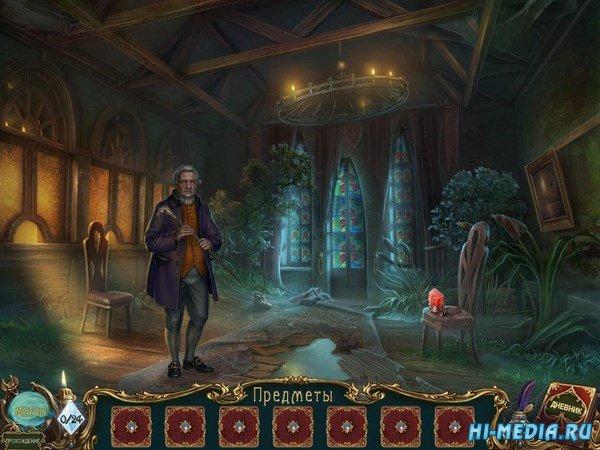 Легенды о призраках 2: Медный всадник Коллекционное издание (2011) RUS