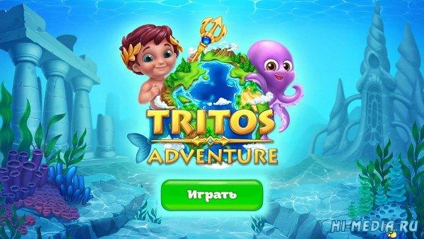 Tritos Adventure (2018) RUS
