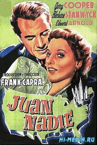 Знакомьтесь, Джон Доу / Meet John Doe (1941) DVDRip