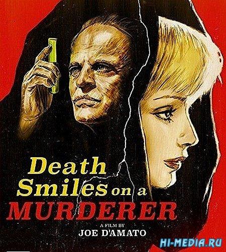 Смерть улыбается убийце / La morte ha sorriso all'assassino (1973) DVDRip