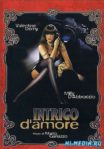 Интрига любви / Intrigo d'amore (1993) DVDRip