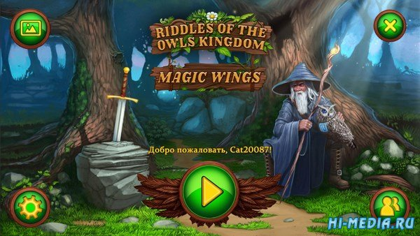 Riddles of the Owls Kingdom 2: Magic Wings (2018) RUS