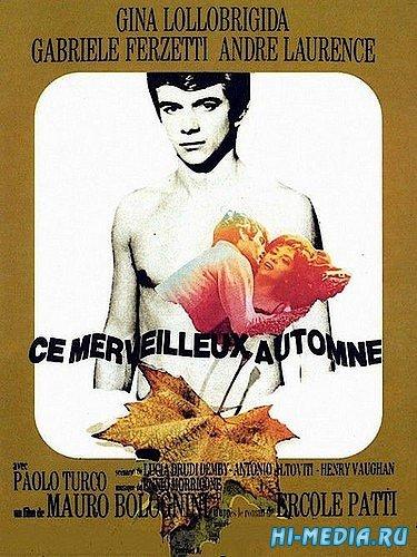 Прекрасный ноябрь / Un bellissimo novembre (1969) DVDRip
