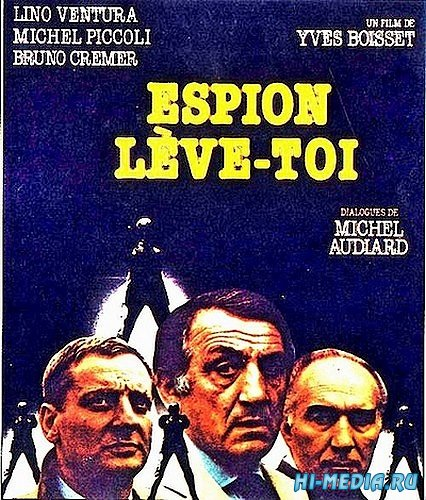 Шпион, встань / Espion, leve-toi (1982) DVDRip
