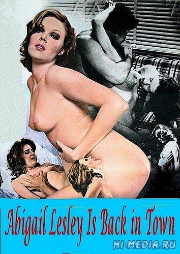 Возвращение в город Абигайль Лесли / Abigail Lesley Is Back in Town (1975) DVDRip