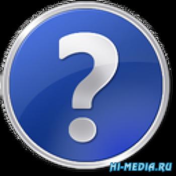 WinHlp32 - программа для чтения устаревшего формата справок .HLP для всех Windows (x86/x64)