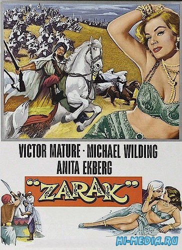 Зарак-хан / Zarak (1956) DVDRip