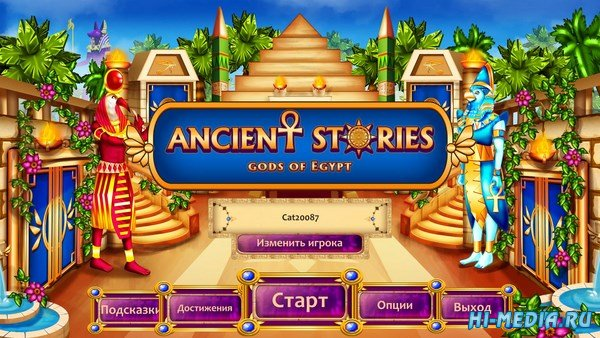 Ancient Stories: Gods of Egypt (2018) RUS