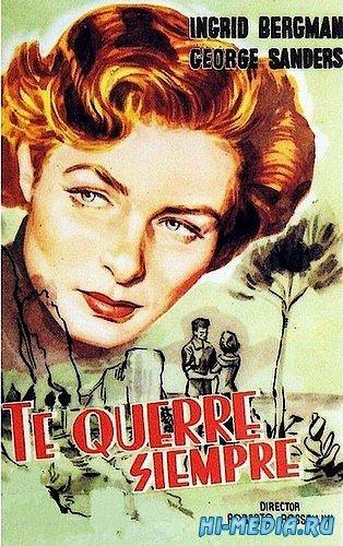 Путешествие в Италию / Viaggio in Italia (1954) DVDRip