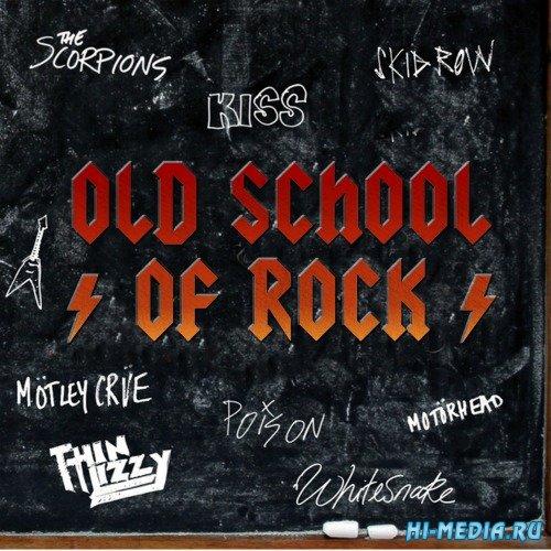 VA - Old School Of Rock (3CD) (2018) MP3