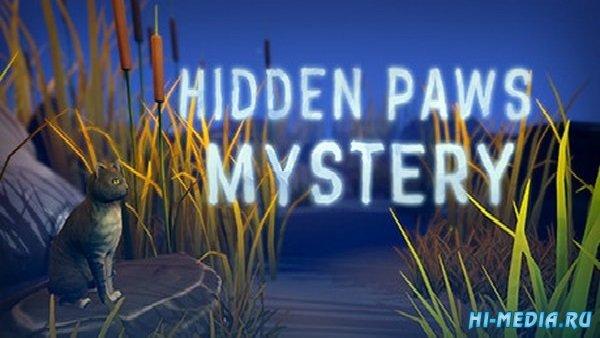 Hidden Paws Mystery (2018) RUS