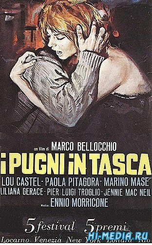 Кулаки в кармане / I pugni in tasca (1965) DVDRip