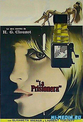 Пленница / La prisonniere (1968) DVDRip