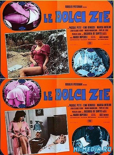 Нежные тёти / Le dolci zie (1975) TVRip