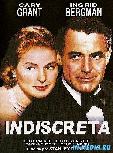 Милый сэр / Indiscreet (1958) DVDRip