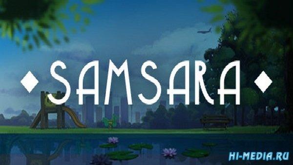 Samsara (2018) RUS