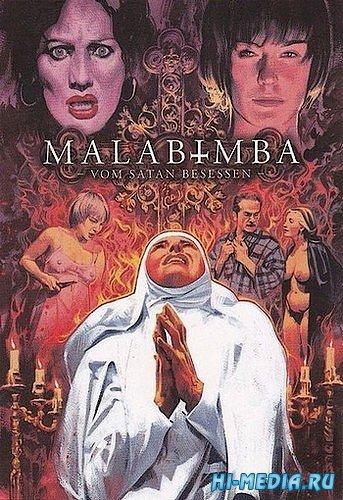 Одержимая дьяволом / Malabimba (1979) DVDRip