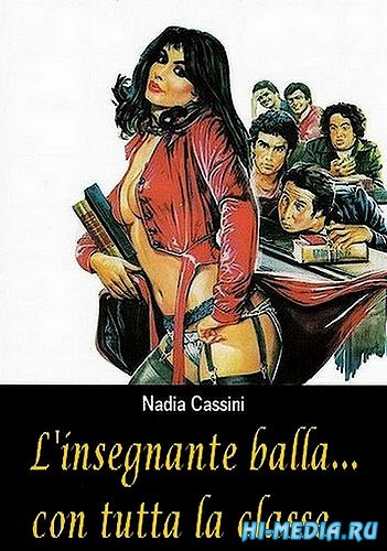 Плясунья в школе / L'insegnante balla... con tutta la classe (1979) DVDRip