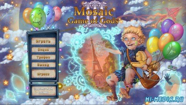 Мозаика: Игры богов III (2018) RUS