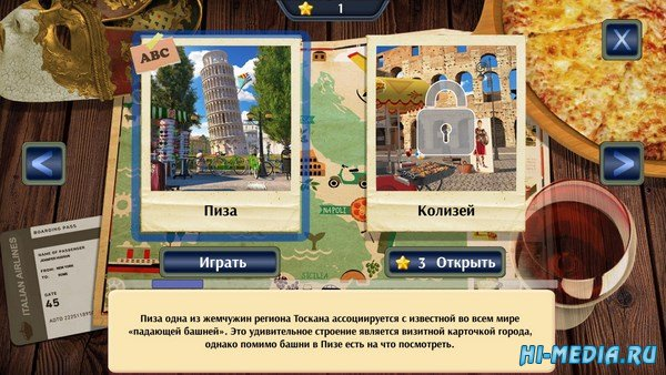 Travel to Italy (2019) RUS