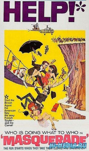 Маскарад / Masquerade (1965) SATRip