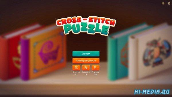 Cross-Stitch Puzzle (2018) RUS