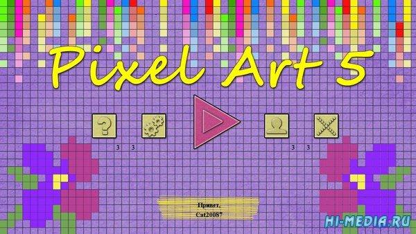 Pixel Art 5 (2019) RUS