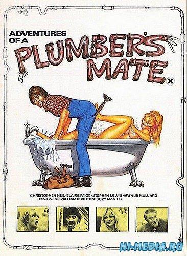 Приключения приятеля сантехника / Adventures of a Plumber's Mate (1978) DVDRip