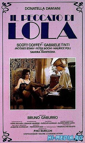 Грех Лолы / Il peccato di Lola (1984) DVDRip