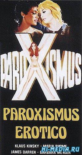Венера в мехах / Paroxismus (1969) DVDRip