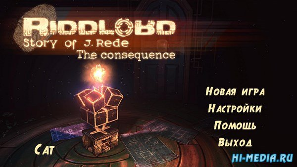 Riddlord: The Consequence (2019) RUS