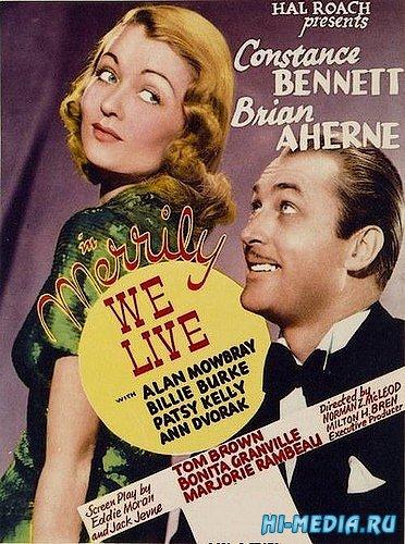 Весело мы живём / Merrily we live (1938) DVDRip