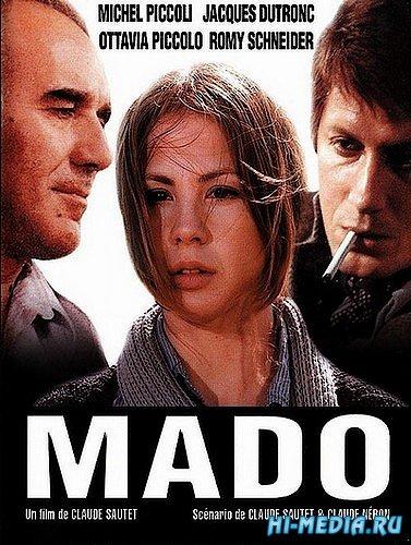 Мадо / Mado (1976) DVDRip