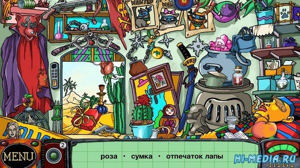 Detective Sherlock Pug (2019) RUS
