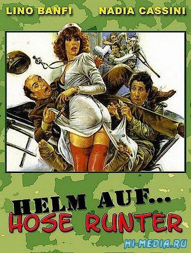 Докторша и полковник / La dottoressa ci sta col colonnello (1980) DVDRip