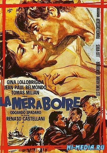 Бурное море / Mare matto (1963) TVRip