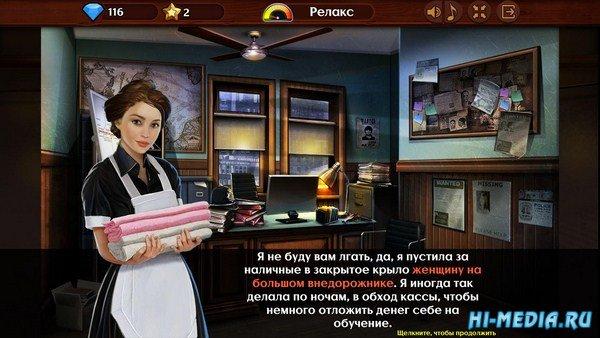 Детективные расследования (2019) RUS