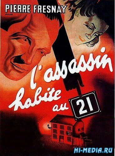 Убийца живет в доме... №21 / L'assassin habite... au 21 (1942) HDRip